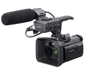 SONY HXR-NX30 NXCAM HD Camcorder with Projector